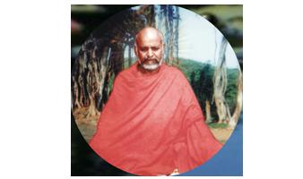 Geetanand Ji Maharaj